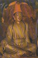 Tibet - The Tibetan King Songzamgambu - Tibet