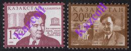 Kazakhstan 1999. Birth Centenary Of K.Satpaev. Scientist. Geologist - Kazakhstan