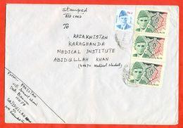 Pakistan 2001.  Envelope Passed The Mail. - Pakistan