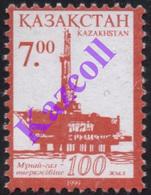 Kazakhstan 2000 (1999). Centenary Of Oil Extraction In Kazakhstan. Borehole - Kazakhstan