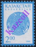 Kazakhstan 1999. Definitive Issue. State Arms. - Kazakhstan