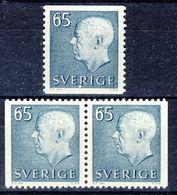 +Sweden 1971. Definitive King. Michel 715 + Pair. MNH(**) - Sweden