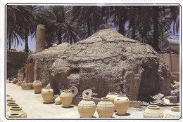 Oman Bahla - Pottery Nice Stamps - Oman