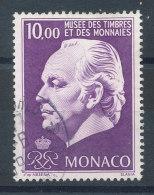 Monaco N°2033 Prince Rainier III - Monaco