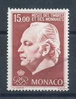 Monaco N°2034 Prince Rainier III - Monaco