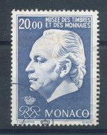 Monaco N°2035 Prince Rainier III - Monaco