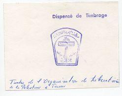 A Identifier - Bureau OLP à Tunis - Palestine