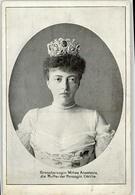 52363973 - Grossherzogin Anastasia Von Mecklenburg-Schwerin - Royal Families