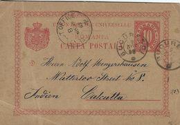 Romania - Carte Postale. Seny To India 1893. S-4224 - Postal Stationery