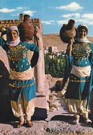 Jordan Village Girls 1971 - Jordanien