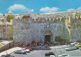 Jordan Jerusalem - Damascus Gate 1971 Nice Stamps - Jordanien