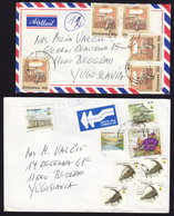 (5 Scans) ZIMBABWE Lot Of 10 AIR MAIL COVERS (see Sales Conditions) - Zimbabwe (1980-...)