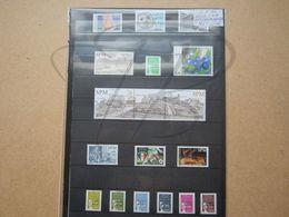 VEND BEAUX TIMBRES DE S.P.M. , ANNEE 2003 , COTE : 100€ , FACIALE : 25€ , XX !!! - Full Years