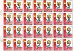 Korea Sheet - Olympic Games Montreal Medal Winners MiNr.1542 / 1976 German D.Rep. Soccer - Korea, North