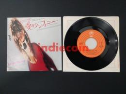 45T MICHEL POLNAREFF Une Simple Mélodie 1978 JAPAN 7 Single - Vinyl Records