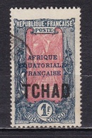 Tchad N°34 - Oblitérés