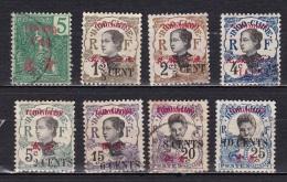 Tchong King N° 51,82*,83*,84*,85*,87,88,89 - Neufs