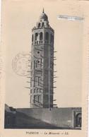 Tunisie - TOZEUR - Le Minaret  - CPA - - Tunisie
