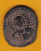FOLLIS - Basile II - Constantin VIII ( 976-1028) -  - Pas De Prix De Réserve ! - Byzantium