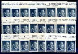 Z36398)GG 71 OR-Streifen Mit Inschrift Per 16 Stück** - Besetzungen 1938-45