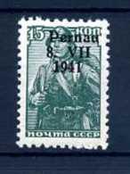 Z37275)Estland Pernau 7 I**, Luxus - Besetzungen 1938-45