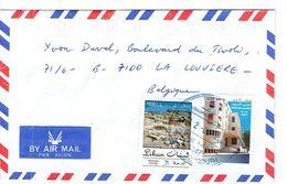 Lettre De Beyrouth (Liban) Avec Timbres Vestiges D'Arqa Et Hôtel Des Postes Vers La Belgique (années 2000) - Liban