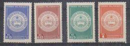 Paraguay 1961 Ann. Indenpendence 4v ** Mnh (38030) - Paraguay