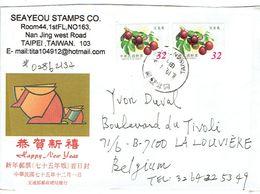 Lettre De Taipei, Taiwan Vers La Belgique (8/10/2004) - 1945-... République De Chine