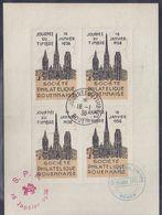 Bloc Feuillet 4 Vignettes Cathedrale Journée Du Timbre Rouen 1938 ** - Philatelic Fairs