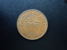 BAHREÏN : 10 FILS 1965 - 1385  KM 3   TTB - Bahreïn