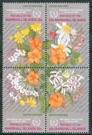 1986 Marshall Fiori Flowers Fleurs MNH** Fio192 - Marshall