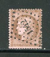 Y&T N°58, PC Des GC 1542 - 1849-1876: Periodo Classico