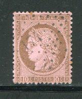 Y&T N°54, PC Des GC 174 - Marcophilie (Timbres Détachés)
