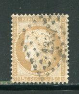 Y&T N°55, PC Des GC 1334 - 1849-1876: Periodo Classico