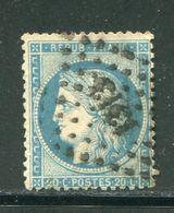 Y&T N°37, PC Des GC 1313 (aminci Au Dos) - Storia Postale (Francobolli Sciolti)