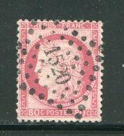 Y&T N°57, PC Des GC 1520 - 1849-1876: Classic Period