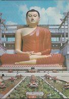 Sri Lanka - Matara - Giant Budda Statue - 2x Nice Stamp - Sri Lanka (Ceylon)