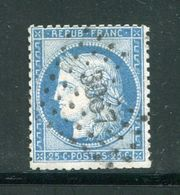Y&T N°60C, PC Des GC 3067 - Storia Postale (Francobolli Sciolti)