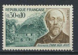 °°° FRANCE - Y&T N°1475 MNH 1966 °°° - France