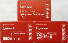 Russia 2018 3 V LIMITED Openning 3 New Metro Stations In Moscow: SELIGERSKAYA, OKRUJNAYA, VERKHNIE LIKHOBORY - Europe