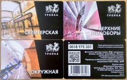 Russia 2018 3 TROIKA Cards LIMITED Openning 3 New Metro Stations In Moscow  SELIGERSKAYA, OKRUJNAYA, VERKHNIE LIKHOBORY - Europe