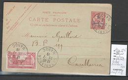 Maroc - Entier Mouchon Voyagé - Casablanca - 1919 - Marokko (1891-1956)