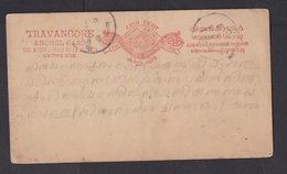 India - Travancore State: Stationery Postcard, Anchel Card, Cash Eight (damaged: Serious Creases) - Travancore