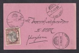 India - Jaipur State: Postcard, 1939, 1 Stamp, 4 Cancels: Phalera, Jhunjhunu, Jaipur RS, Sun, Rare (traces Of Use) - Jaipur