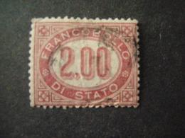 REGNO -1875,  Sass. N. 6, SERVIZIO, Lire 2 Lacca, Usato, OCCASIONE - Servizi