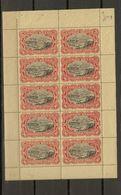 CONGO BELGE Ocb Nr :  65 ** MNH   Type C Alpha (zie  Scan) - Congo Belge