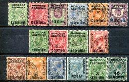 Maroc  Bureaux Anglais     Entre Le 23 Et Le 48 Oblitérés - Morocco Agencies / Tangier (...-1958)