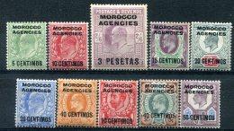 Maroc  Bureaux Anglais    Divers Neufs Avec Charnières Entre Le 23 Et Le 36 - Postämter In Marokko/Tanger (...-1958)