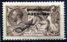 Maroc  Bureaux Anglais    17 *  Tous Les Bureaux - Oficinas En  Marruecos / Tanger : (...-1958