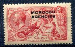 Maroc  Bureaux Anglais    18 *    Tous Les Bureaux - Morocco Agencies / Tangier (...-1958)
